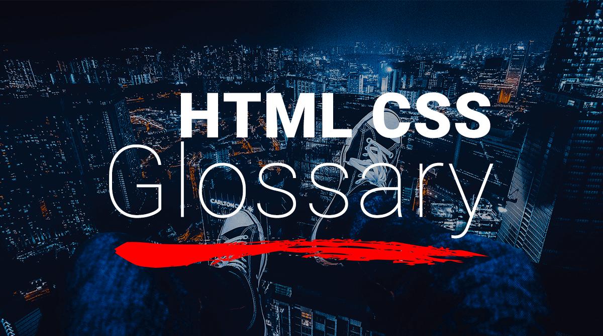 HTML CSSのタグ一覧