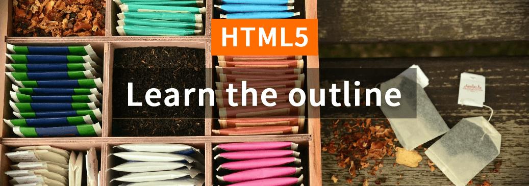 HTMLのアウトライン