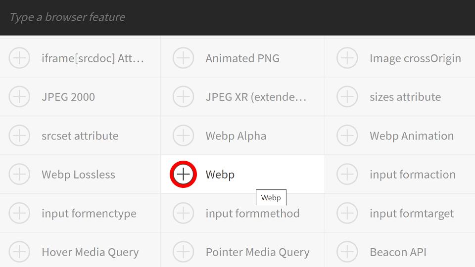 Webpのプラスをクリック